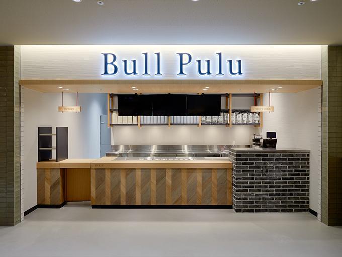 Bull Pulu  イトーヨーカドー松戸店オープンのお知らせ(FC店)