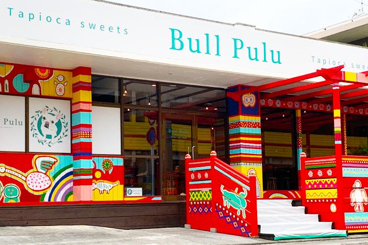 Bull Pulu沖縄名護店オープンのお知らせ