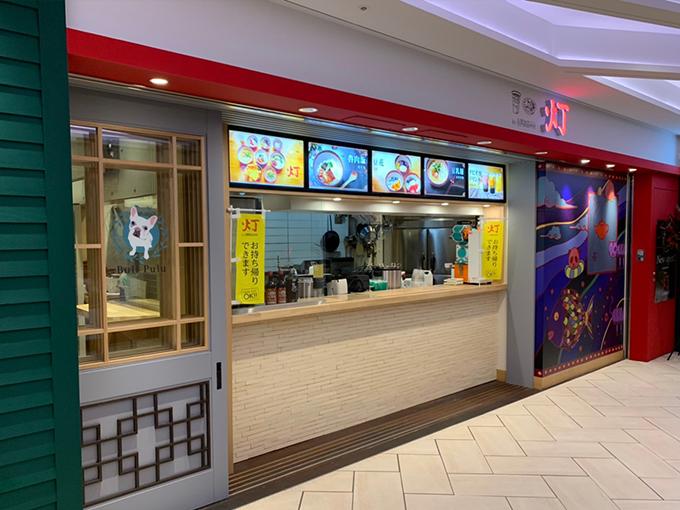 台湾カフェ灯  名古屋店オープンのお知らせ