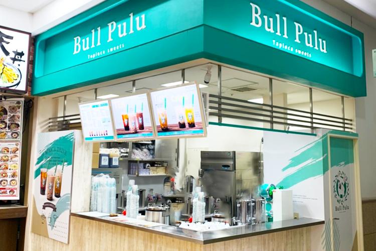 Bull Pulu FKDインターパーク店オープンのお知らせ(FC店)