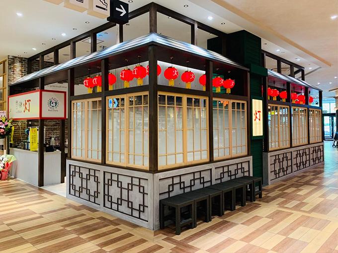 台湾カフェ灯  武蔵小杉グランツリー店オープンのお知らせ
