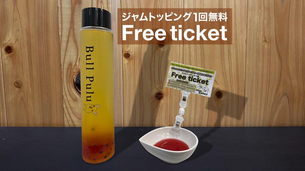 ★いつものサブスク台湾茶を、お好みのフルーツティにアレンジ!