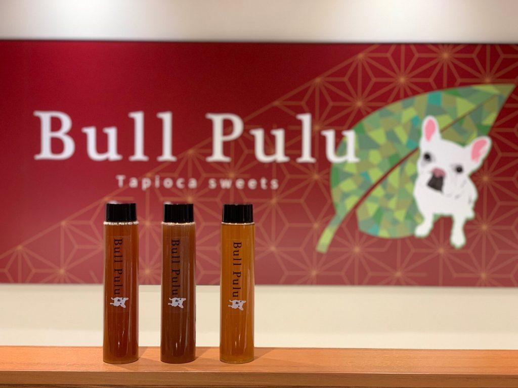 Bull Pulu福岡天神店 オリジナルボトル入り台湾茶販売開始