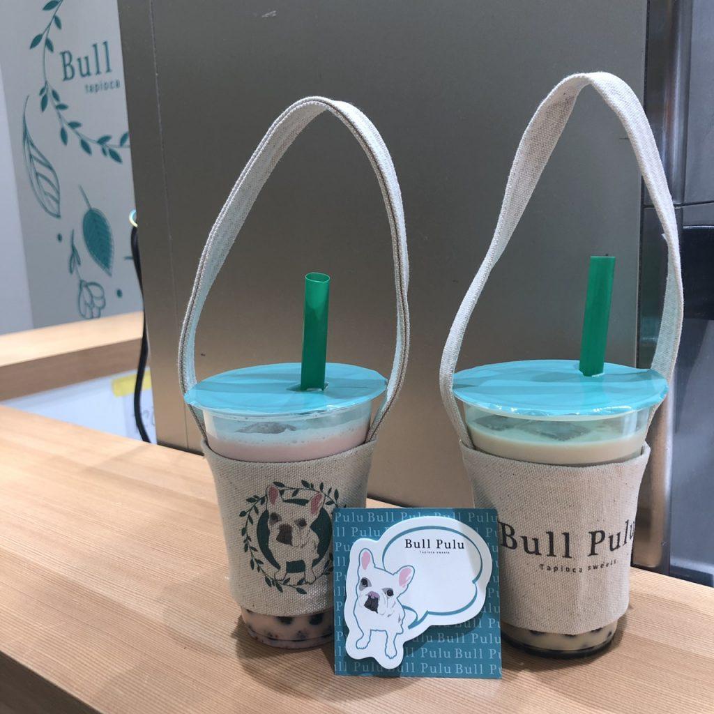 Bull Puluゆめタウン佐賀店オープン記念キャンペーン