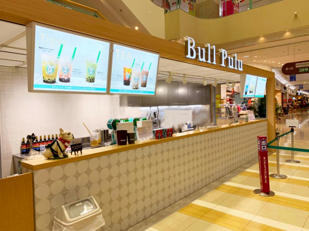 Bull Puluゆめタウン佐賀店オープンのお知らせ