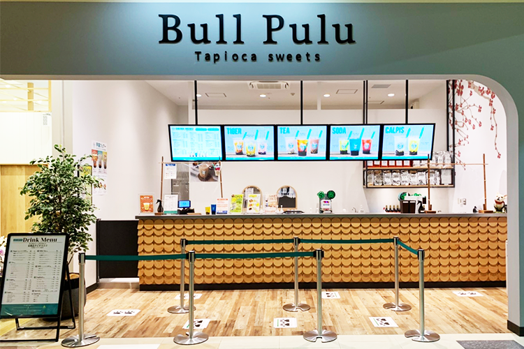 Bull Puluみらい長崎ココウォーク店オープンのお知らせ