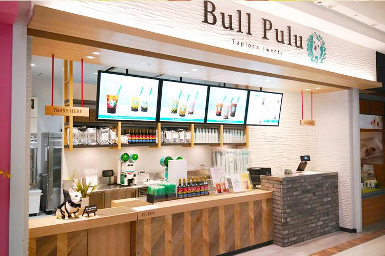 Bull Pulu  青森エルム店オープンのお知らせ