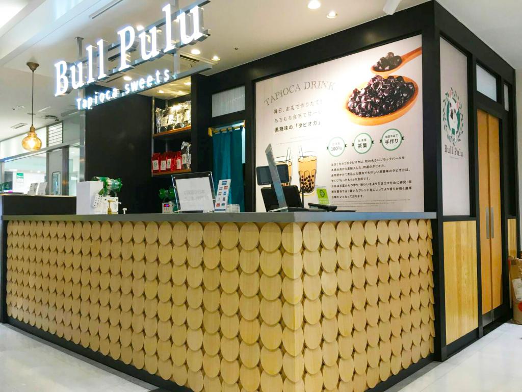 Bull Puluビーンズ武蔵浦和店オープンのお知らせ
