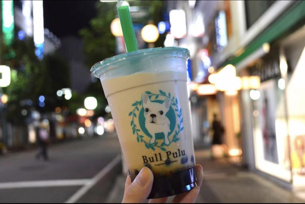 Bull Pulu2020新春フリーパス販売のお知らせ