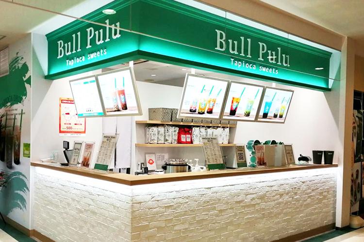 Bull Puluおのだサンパーク店オープンのお知らせ(FC店)