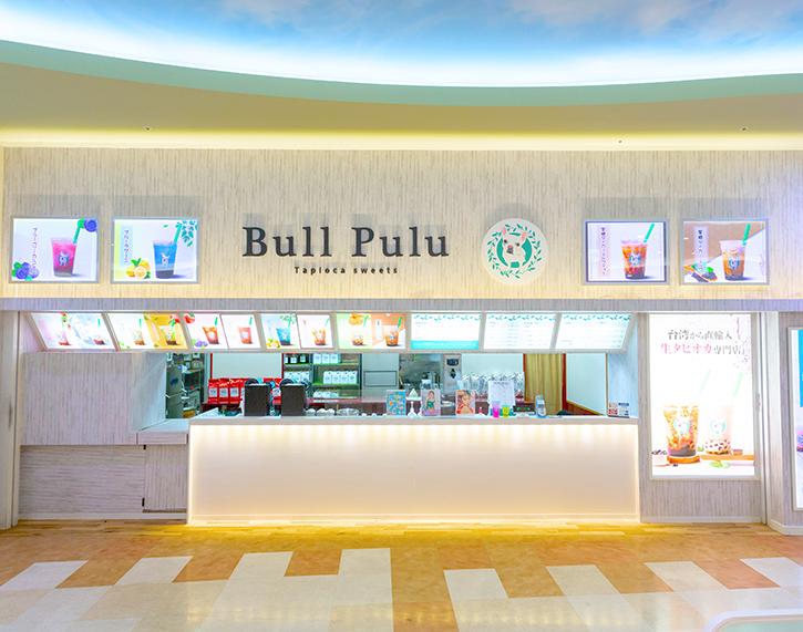 Bull Puluアリオ上田店オープンのお知らせ(FC店)