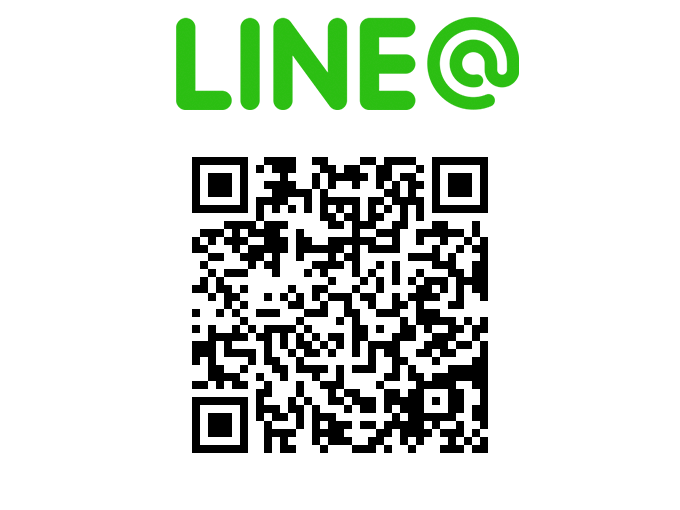 Bull Pulu LINE@友だち追加でタピオカ増量無料キャンペーンスタート (※一部店舗を除く)