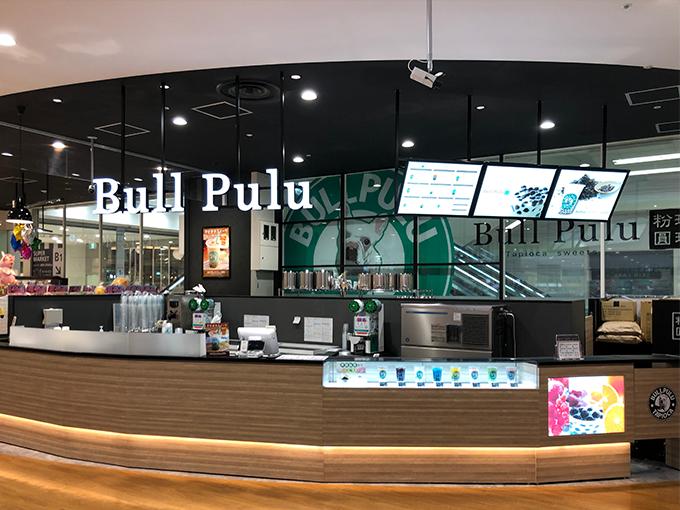 Bull Pulu  神戸ハーバーランドumie店(FC店)オープンのお知らせ